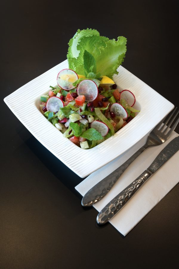 Armanian Salad